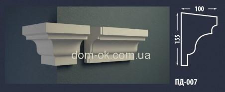 Подоконник , декор для фасада из пенопласта ПД-007