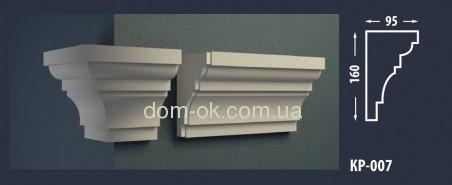 Фасадный карниз из пенопласта с покрытием КР-007