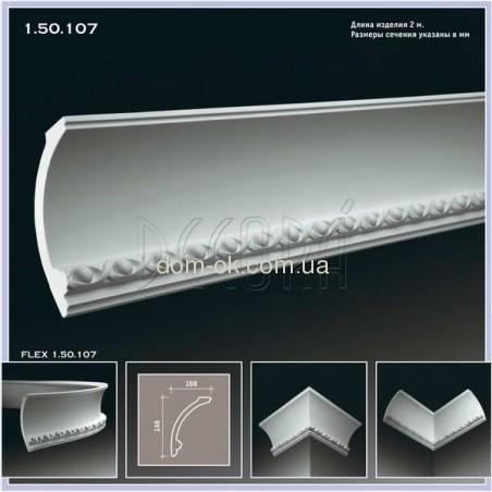 Интерьерный полиуретановый карниз Европласт 1.50.107 полиуретановый