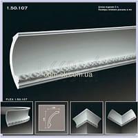 Интерьерный полиуретановый карниз Европласт 1.50.107 полиуретановый, фото 1