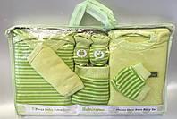 """Детский набор для новорожденных """"Полосатик"""". 0-3 мес.Зеленый. Оптом."""