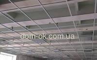 Подвесной потолок тип  Армстронг- самый дешевый Материал+Установка