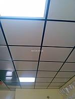 Металлический подвесной потолок тип Армстрон * плита+ профиль черный/серый