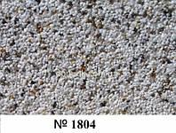 1804 Kale DREWA