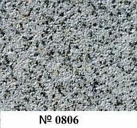 0806 Kale MIKRO DREWA