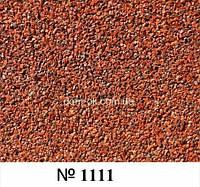 1111 Kale MIKRO DREWA