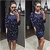 Платье женское короткое с принтом P1055