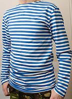 Тельняшка баечка ВДВ голубая полоса с рукавами