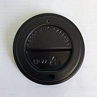 Крышка 77 мм для стакана 250 мл Коричневая (КР-77) , фото 1