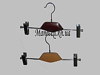 Вешалка модельная брючная с деревянной вставкой