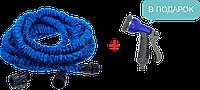 Шланг XHOSE (Икс Хоз) 45метров + насадка на 6 режимов в подарок