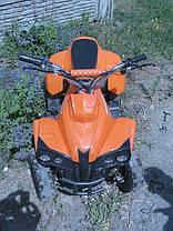 Детский Квадроцикл Profi HB EATV 500W оранжевый, фото 3