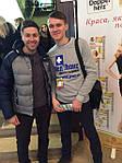 Медлюкс приняла участие в выставке косметики «Харьков Beauty 2016»