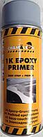 Эпоксидный грунт в аэрозоле CHAMALEON EPOXY PRIMER