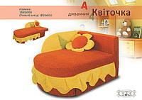 Дитячий диван Квіточка, фото 1
