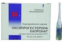 Оксипрогестерона капр.р-р д/ин. 12.5% 1мл №10