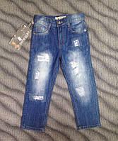 Джинсы для мальчика 116-146см