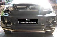 Защита переднего бампера - труба (нержавейка d=70) для Honda CRV 2012+