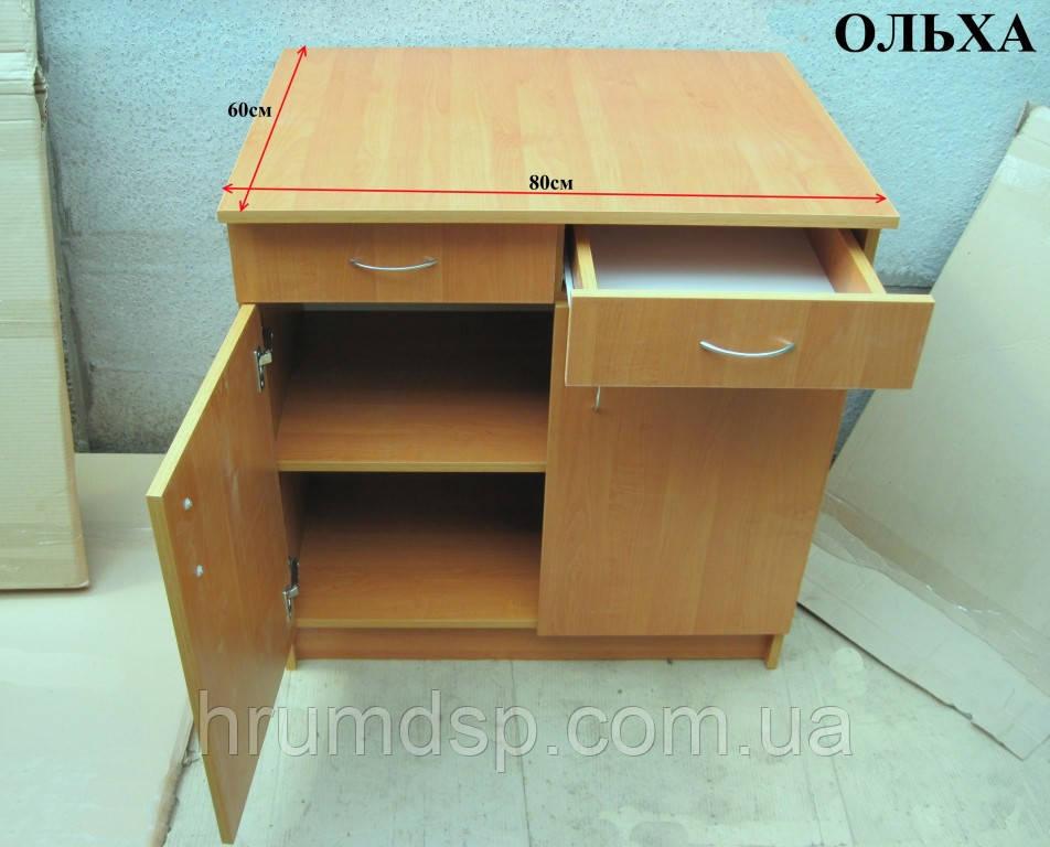 Стол кухонный 80х60 (Ольха)