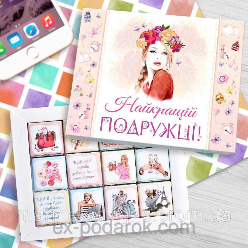 Шоколадный набор  лучшей подруге на укр языке