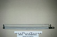 Шторка 70-1310010-А радиатора (пр-во МТЗ)