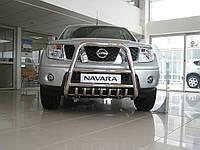 Защита переднего бампера - кенгурятник с грилем высокий (d=70) для Nissan Navara