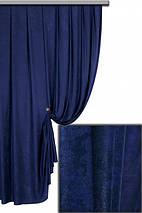 Штора велюр Софт 2,80м, фото 3
