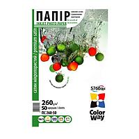 Бумага  ColorWay сатин, микропор. 260г/м, 10х15 PS260-50