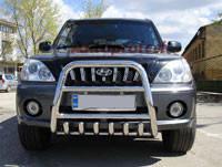 Защита переднего бампера - кенгурятник с грилем высокий (d=70) для Nissan X-trail 2008+ 2014+