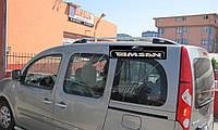 Рейлинги на крышу оригинал для Renault Kangoo