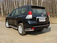 Защита заднего бампера - углы двойные (d=48/70) для Toyota Land Cruiser 150 2008+ 2015+