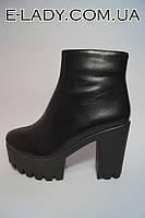 Ботиночки женские черные на тракторной подошве