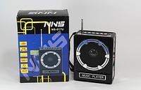 Бумбокс MP3 Колонка Радио 10 Вт NS-017 ремешок на руку