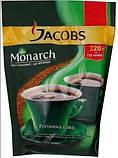Кофе JACOBS Monarch, растворимый, 250g, фото 2