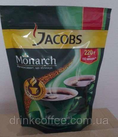 Кофе JACOBS Monarch, растворимый, 250g
