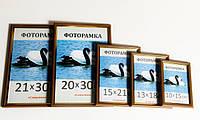 Фоторамка,пластиковая,А4,21х30, рамка,для фото, дипломов,сертификатов,грамот, вышивок 1415-95