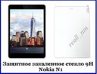Защитное закаленное стекло для планшета Nokia N1