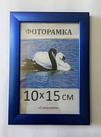 Фоторамка, пластиковая, 10*15, А6,  рамка, для фото, дипломов, сертификатов, грамот, вышивок 1611-38