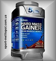 Inner Armour Blue HARD MASS GAINER 2270 g