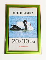 Фоторамка пластиковая 9х13, рамка для фото 2313-36