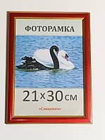 Фоторамка пластиковая 9х13, рамка для фото 2313-20