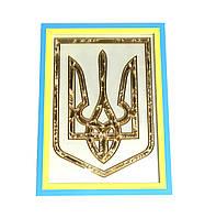 """Сувенир, изделие из зеркала """"Герб Украины""""(21х30 см)"""