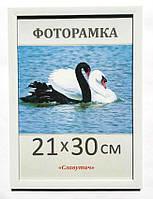 Фоторамка пластиковая белая 21х30, рамка для фото 1611-14