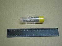 Распылитель СМД 23 (АЗПИ, г.Барнаул). 6А1-20с2-70.01