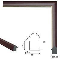 Рамка из багета (А)1415-84