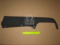 Накладка порога кабины декоративная ГАЗ 3302 правая (покупн. ГАЗ). 3302-5401622-10