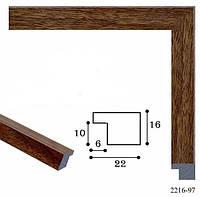 Рамка из багета (В)2216-97