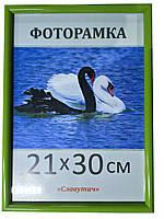 Фоторамка,пластиковая,А4,21х30, рамка,для фото, дипломов,сертификатов,грамот, вышивок 1417-56