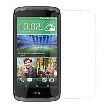 Защитное стекло Optima 2.5D для HTC Desire 526G