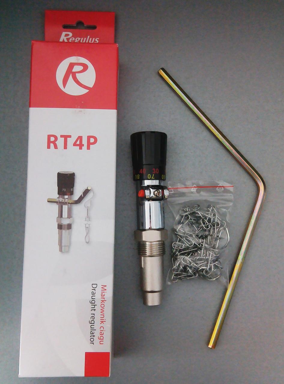 Регулятор тяги Regulus RT4 Р